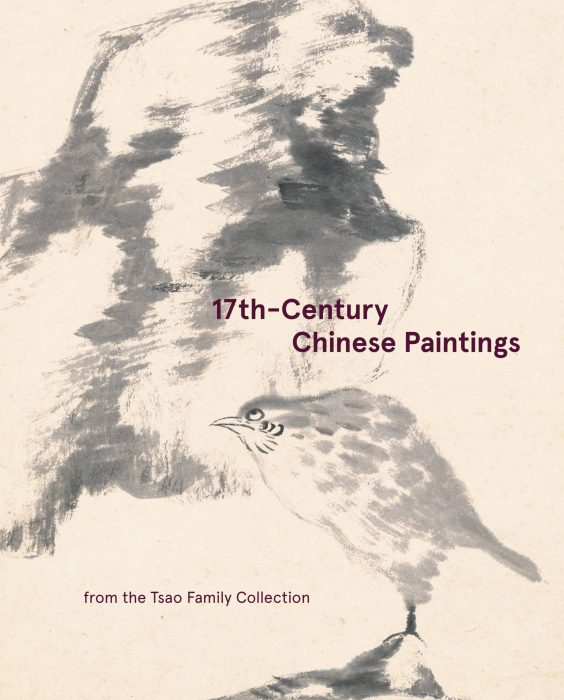 Cover for 17th-Century Chinese Paintings From the Tsao Family Collection