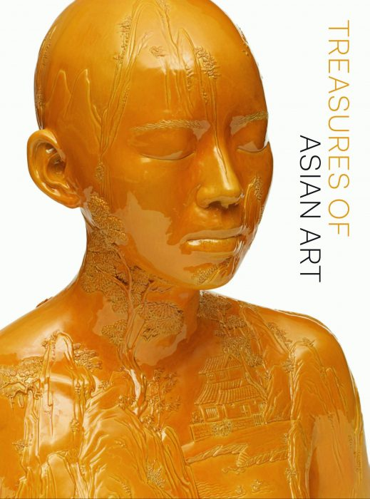 Cover for Treasures of Asian Art: The Asia Society Museum Collection
