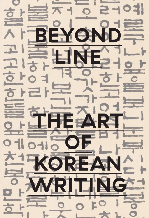 Cover for Beyond Line: The Art of Korean Writing